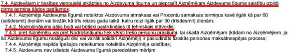 swedbank_banditi